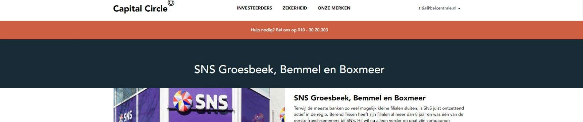Capital Circle start crowdfunding in samenwerking met SNS Franchise